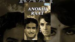 Suhaag Raat (1968) Full Length Hindi Movie - Jeetendra Rajshree Sulochana Latkar