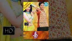 Sree (2005) - Telugu Full Movie - Manchu Manoj - Tamanna - Mohan babu