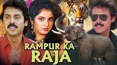 Rampur Ka Raja Full Movie | Divya Bharti Movie | Venkatesh | Hindi Dubbed Movie
