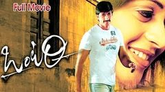 Ontari Full Length Telugu Movie DVD Rip