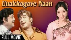Naan old Tamil Full Movie