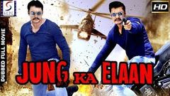 Jung Ka Elaan - Full Length Action Hindi Movie