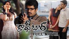 Coffee Bar Telugu Full Length Movie II Shashank Biyanka Desai