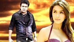 Yudh Qaidi (Mylari) Hindi Dubbed Movie   Sandalwood King - Shivanna   Dubbed Hindi Full Movie