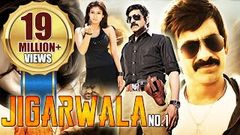 Jigarwala No 1 (2016) Full Hindi Dubbed Movie | Ravi Teja Nyantara | Hindi Movies 2016 Full Movie
