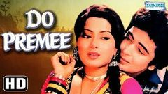 Do Premee (HD) - Hindi Full Movie - Rishi Kapoor | Moushumi Chatterjee - Popular 80& 039;s Movies
