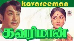 Kavari Maan | Tamil Full Film | Shivaji Ganesan Sridevi