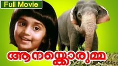 Malayalam Full Movie | Aanakkorumma | Ft Ratheesh Menaka Baby Shalini