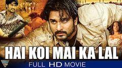 Hai Koi Mai Ka Laal Full Movie Rishi Samrat Gopika Eagle Hindi Movies