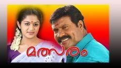 Malsaram 2004   Kalabhavan Mani, Karthika   Malayalam Movie Online