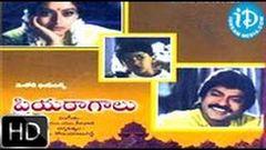 Priyaragalu (1994) - Full Length Telugu Film - Jagapathi Babu - Soundarya - Maheswari
