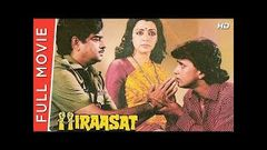 Hiraasat 1987 Full Movie Hindi I Hema Malini Shatrughan Sinha Mithun Chakraborty