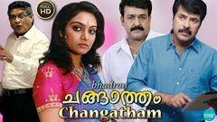 Changatham Malayalam Full Movie | Malayalam Action Movie Full 2017 | Mammootty Mohanlal Madhavi