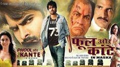 Maska Telugu Full Movie : Ram : Hansika : Sheela