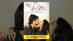 33 Prema Kathalu Latest Telugu Full Movie Valentines Day Special 2015 Telugu Movie