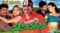 Ashok (2006) - Full Length Telugu Film - Jr NTR - Sameera Reddy - Prakash Raj