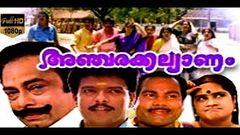 Anjarakalyanam Malayalam Movie (1997)