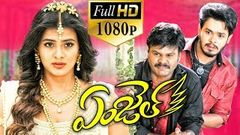 Angel Latest Telugu Full Length Movie | Naga Anvesh, Hebah Patel, Sapthagiri - Ganesh Videos