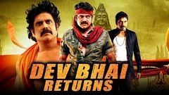 Dev Bhai Returns 2019 Telugu Hindi Dubbed Full Movie | Nagarjuna Prakash Raj