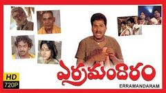 Erra Mandaram Telugu Full Movie - Rajendra Prasad