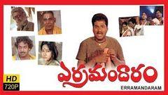 Erra Mandaram Telugu Full Movie - Rajendra Prasad