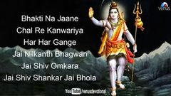 Lord Shiva Songs Audio Jukebox (Mahashivratri Special)