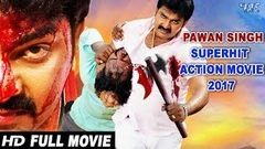 Pawan Singh - Superhit Full Bhojpuri Movie - Sarkar Raj - Monalisa Akshara | Bhojpuri Full Film 2017