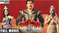 Simhasanam Telugu Full Length Movies Krishna Jayaprada Radha