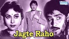 Jagte Raho - Raj Kapoor -Nargis - Hindi Full Movie