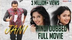 Jani - Hindi Dubbed Full Movie | Duniya Vijay Hariprriya Manvitha Harish