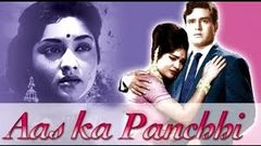 Aas Ka Panchhi - Rajendra Kumar - Vaijayantimala - Hindi Full Movie