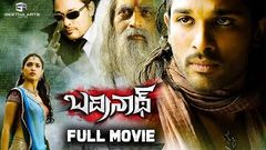 Badrinath Telugu Full Movie Allu Arjun Tamanna Produced By Geetha Arts