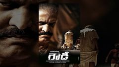 Rowdy Telugu Full Movie RGV 2014 1080p Full HD