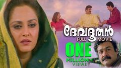 Malayalam Full Movie Mrugaya [ HD Movie ] Malayalam Movie 2014 Coming soon
