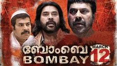 Malayalam Full Movie Bombay March 12 | Full HD
