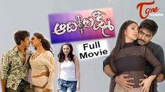 Adi Lakshmi - Full Length Telugu Movie - Sri Kanth - Vadde Naveen - Sri Devi