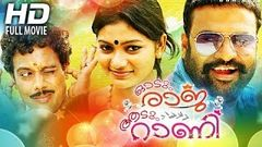 Malayalam Full Movie 2014 Odum Raja Aadum Rani | Malayalam Full Movie 2015 New Releases