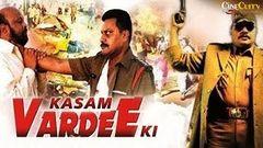 Shivaram (2004) Telugu Full Movie Sai Kumar - Devayani - Rami Reddy
