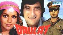 """Daulat 1982 """"Hindi Full Movie"""" - Vinod Khanna Zeenat Aman Raj Babbar"""
