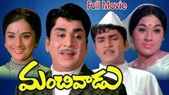 Manchivadu Full Length Telugu Movie ANR Kanchana Vanisri DVD Rip