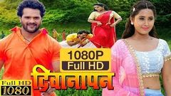 DEEWANAPAN Official Full Movie दीवानापन New Movie Khesari Lal Yadav Kajal Raghwani