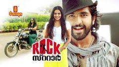 Rock Star | Malayalam Full Movie | Romantic Comedy