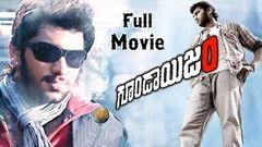 Goondaism Telugu Full Length Movie Arulnidhi Pranitha Bhanusri Mehra