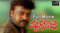 Mruga Raju Full Length Telugu Movie