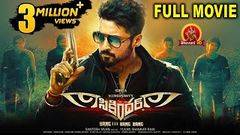 Khatarnak Khiladi 2 (Anjaan) 2016 Goldmines Version Full Hindi Dubbed Movie | Suriya Samantha