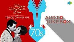 Neend Churake Raaton Mein - Dev Anand - Hema Malini - Shareef Badmash - Old Hindi Songs - R D Burman