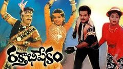Rakthabhishekam (1988) | Telugu Action Movie | Nandamuri Balakrishna Radha