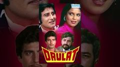 Daulat - Hindi Full Movies - Vinod Khanna | Zeenat Aman - Bollywood Hit Movie