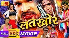 Latkhor Full Movie In Hd | Bhojpuri Movie Khesari Lal Yadav