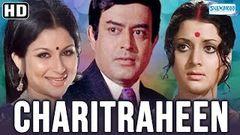 Charitraheen (HD & Eng Subs) Sanjeev Kumar Sharmila Tagore Yogeeta Bali - Classic Bollywood Movie
